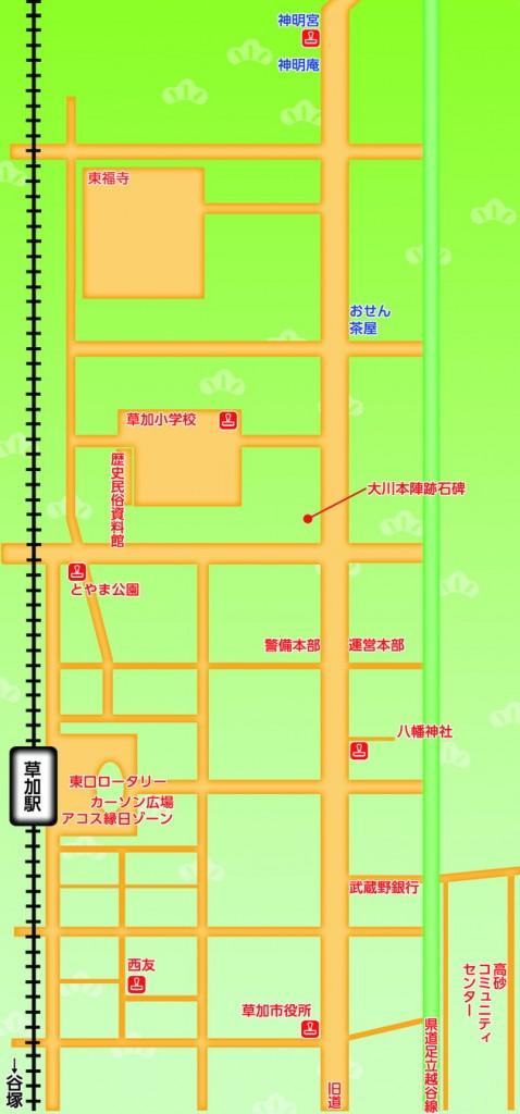 地図スタンプラリー