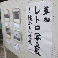 block_photo