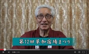 youtube大川久夫