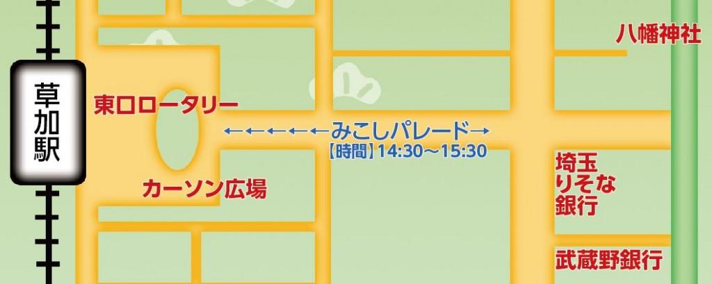 草加駅周辺地図