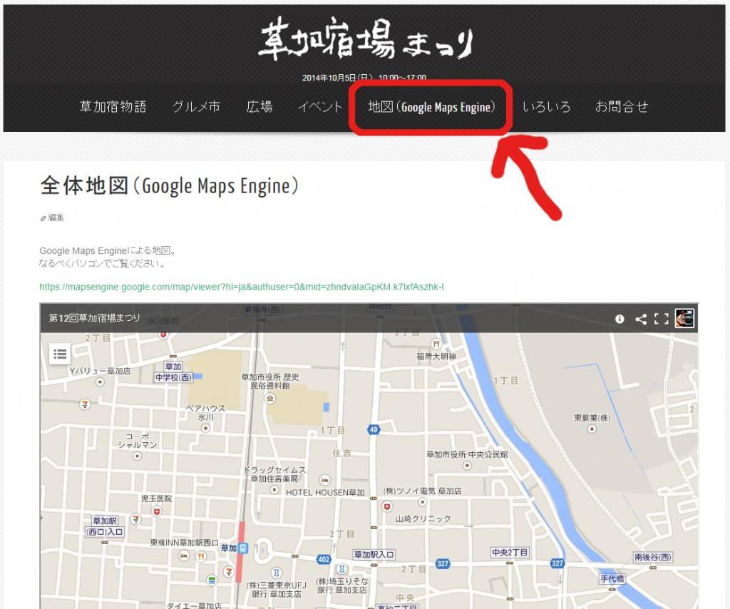 googlemap01