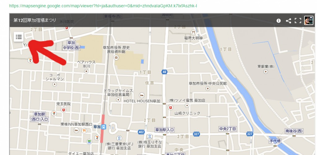 googlemap02