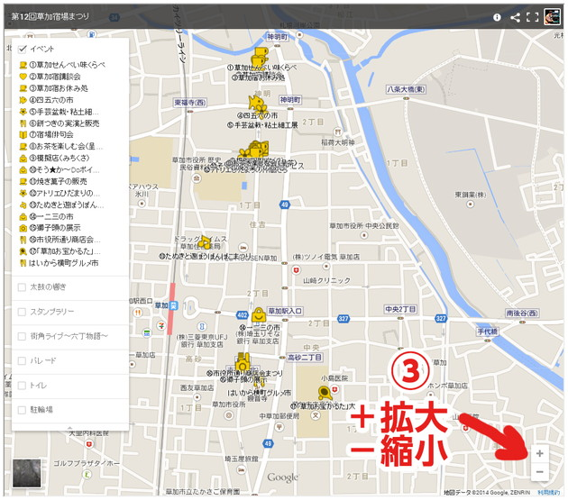googlemap05b