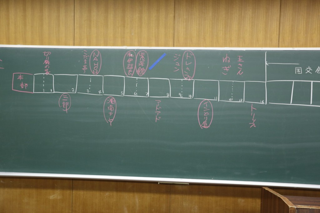 ISK_0012_syukuba
